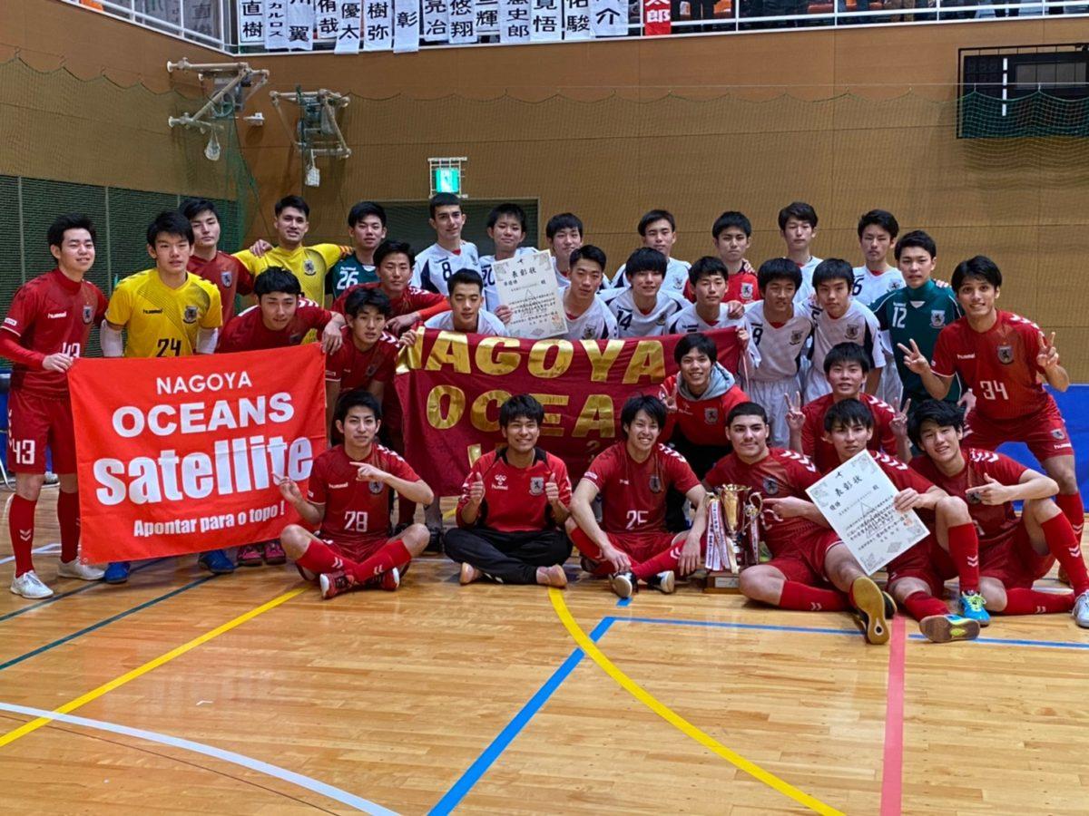 JFA 第 25 回 全日本フットサル選手権大会 愛知県大会